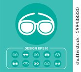 ocular icon stock vector... | Shutterstock .eps vector #599438330