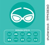 ocular icon stock vector... | Shutterstock .eps vector #599438360