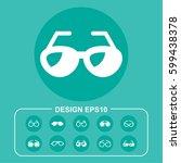 ocular icon stock vector... | Shutterstock .eps vector #599438378