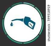 petrol service icon vector....