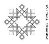 islamic pattern. vector... | Shutterstock .eps vector #599537726