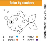 coloring page with fish... | Shutterstock .eps vector #599548400