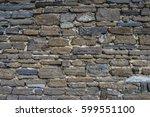 ancient old dark regular stone...   Shutterstock . vector #599551100