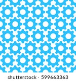 vector pattern made of cogs.... | Shutterstock .eps vector #599663363