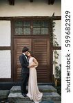 lovely attractive bride and...   Shutterstock . vector #599682329