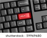 Keyboard With A Key Help....