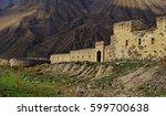fortress landscape in dagestan. ... | Shutterstock . vector #599700638