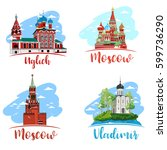 russia. icon. sign. set. hand... | Shutterstock .eps vector #599736290