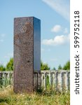 Small photo of Vilnius, Lithuania - August 22, 2015: Obelisk of Struve Geodetic Arc near Vilnius. This is a chain of survey triangulations from Norway to the Black Sea, the first accurate measurement of a meridian.