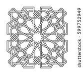 islamic pattern. vector... | Shutterstock .eps vector #599752949