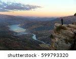 siirt  turkey  | Shutterstock . vector #599793320