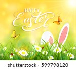 ears of an easter bunny and... | Shutterstock .eps vector #599798120