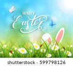 ears of an easter bunny and... | Shutterstock .eps vector #599798126