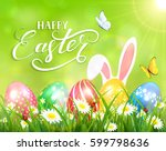 easter theme with ears of bunny ...   Shutterstock .eps vector #599798636