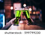 two friends toasting with... | Shutterstock . vector #599799230