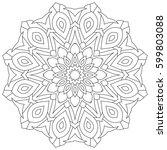 circular geometric ornament....   Shutterstock . vector #599803088