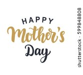 happy mothers day modern... | Shutterstock .eps vector #599848808