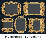 victorian baroque floral...   Shutterstock .eps vector #599885744