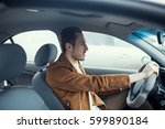 the driver of the jacket in the ... | Shutterstock . vector #599890184