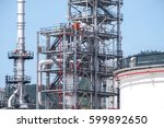 oil refinery plant. power and... | Shutterstock . vector #599892650