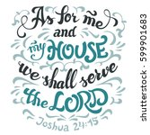 As For Me And My House We Shall ...