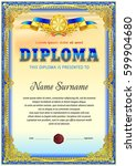 award diploma template with... | Shutterstock .eps vector #599904680