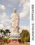 my tho  vietnam   oct 5  2014 ...   Shutterstock . vector #599916488