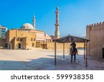 museum of ajman is situated in... | Shutterstock . vector #599938358