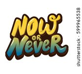 now or never. hand drawn...   Shutterstock .eps vector #599965538