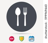 food icons. fork and spoon... | Shutterstock .eps vector #599969660
