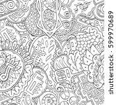 tracery seamless calming...   Shutterstock .eps vector #599970689
