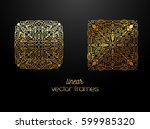 ornamental lace pattern for... | Shutterstock .eps vector #599985320