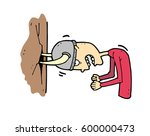 stubborn purposeful... | Shutterstock .eps vector #600000473