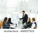 senior manager of the company... | Shutterstock . vector #600027023