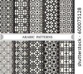 arabic vector pattern pattern... | Shutterstock .eps vector #600075128