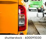 close up back view of yellow... | Shutterstock . vector #600095030