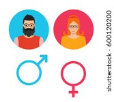 male and female icon set. man... | Shutterstock .eps vector #600120200