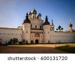 Rostov Kremlin. The Golden Rin...