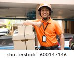 box on motorcycle with delivery ... | Shutterstock . vector #600147146