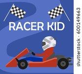 racer kid illustration | Shutterstock .eps vector #600149663