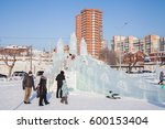 perm  russia   january 28.2017  ... | Shutterstock . vector #600153404