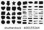 set of grunge brush strokes.... | Shutterstock .eps vector #600155264