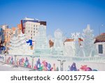 perm  russia   january 28.2017  ... | Shutterstock . vector #600157754