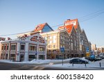 perm  russia   january 28.2017  ... | Shutterstock . vector #600158420