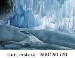 icicles stalactite in cave... | Shutterstock . vector #600160520
