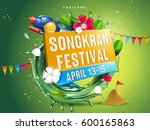 songkran festival illustration...   Shutterstock .eps vector #600165863