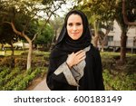 young muslim woman wearing... | Shutterstock . vector #600183149