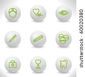 grey balls with green icon and... | Shutterstock .eps vector #60020380