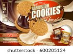 chocolate and milk cookies ad ... | Shutterstock .eps vector #600205124