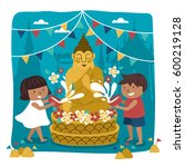 songkran festival illustration... | Shutterstock .eps vector #600219128